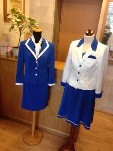 Blau-Weiße Maßkollektion